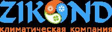 ЗИКОНД климатическая компания